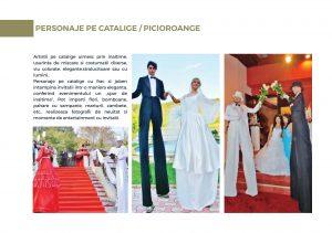catalige / picioroange www.theskydance.ro